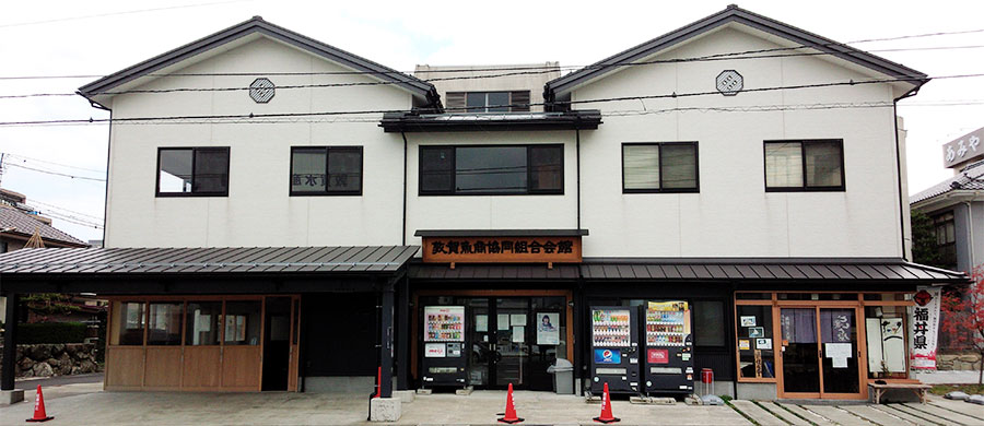 敦賀魚商協同組合外観写真